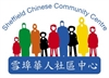 Sheffield Chinese Community Centre logo